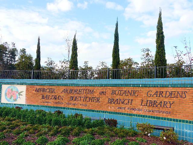Mercer botanic gardens entrance