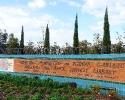 Mercer Arboretum & Botanic Gardens entrance